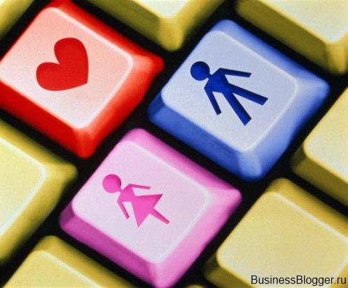 Виртуальные знакомства