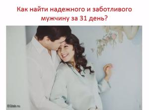 5-и-6-и-7-300x222 (1)