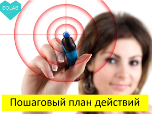 Skolko-raz-govorit-muzhchine-o-svoih-zhelaniyah-300x225