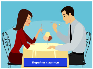 couple-eating-ice-cream-300x224