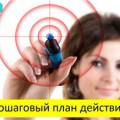 kak-postroit-horoshie-otnosheniya-300x225